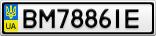 Номерной знак - BM7886IE