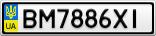 Номерной знак - BM7886XI