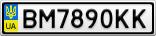 Номерной знак - BM7890KK