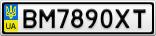 Номерной знак - BM7890XT