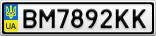 Номерной знак - BM7892KK