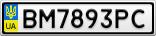 Номерной знак - BM7893PC