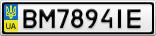 Номерной знак - BM7894IE