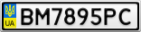 Номерной знак - BM7895PC