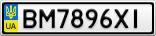 Номерной знак - BM7896XI