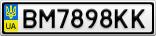 Номерной знак - BM7898KK