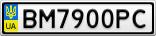 Номерной знак - BM7900PC