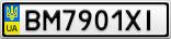 Номерной знак - BM7901XI