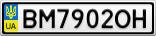 Номерной знак - BM7902OH