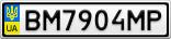Номерной знак - BM7904MP
