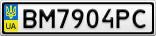 Номерной знак - BM7904PC