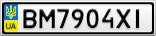 Номерной знак - BM7904XI