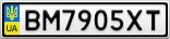 Номерной знак - BM7905XT