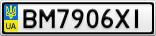 Номерной знак - BM7906XI