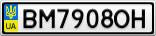 Номерной знак - BM7908OH