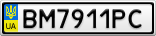 Номерной знак - BM7911PC