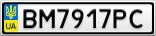 Номерной знак - BM7917PC