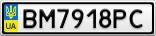 Номерной знак - BM7918PC