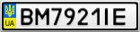 Номерной знак - BM7921IE