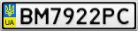 Номерной знак - BM7922PC