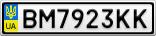 Номерной знак - BM7923KK