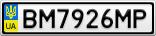 Номерной знак - BM7926MP