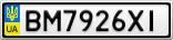 Номерной знак - BM7926XI