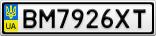 Номерной знак - BM7926XT