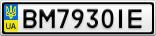 Номерной знак - BM7930IE