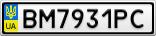 Номерной знак - BM7931PC