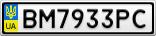 Номерной знак - BM7933PC