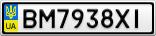 Номерной знак - BM7938XI
