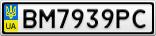 Номерной знак - BM7939PC