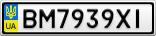Номерной знак - BM7939XI
