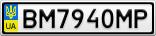 Номерной знак - BM7940MP