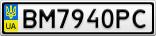 Номерной знак - BM7940PC