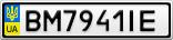 Номерной знак - BM7941IE