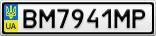 Номерной знак - BM7941MP