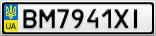 Номерной знак - BM7941XI