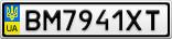 Номерной знак - BM7941XT