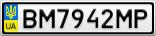 Номерной знак - BM7942MP