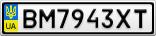 Номерной знак - BM7943XT