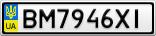 Номерной знак - BM7946XI