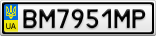 Номерной знак - BM7951MP