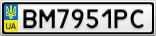 Номерной знак - BM7951PC