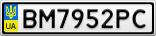 Номерной знак - BM7952PC
