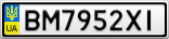 Номерной знак - BM7952XI