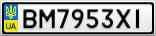 Номерной знак - BM7953XI