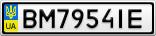 Номерной знак - BM7954IE