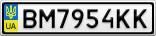 Номерной знак - BM7954KK